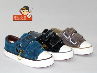 蜡笔小星童鞋