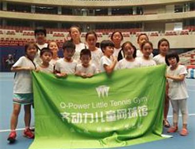 齐动力儿童网球馆