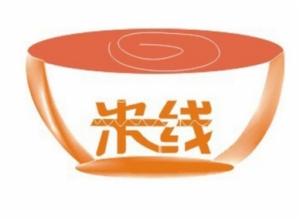 铜锅大骨鸡汤米线