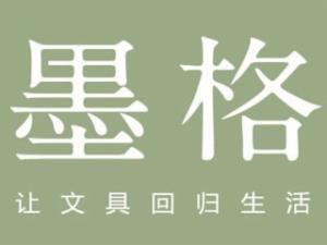 monogram墨格文具