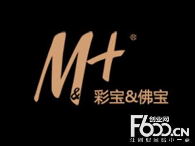 M&X彩宝佛宝