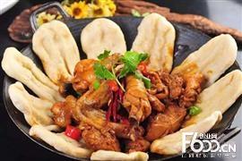 弗里香地锅鸡