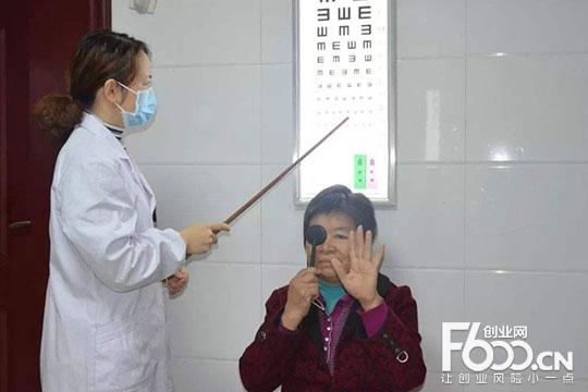 小药泥先生视力恢复