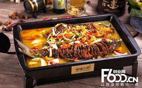椒艳江湖烤鱼图片