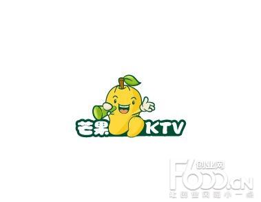 芒果KTV