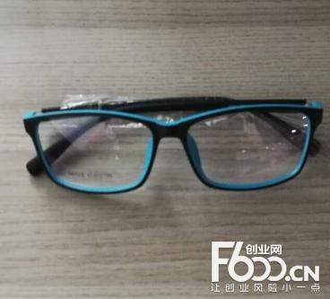 康目视光视力保健加盟