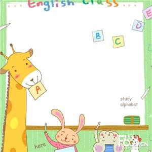 肯登攀全脑英语