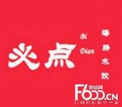 必点海肠水饺