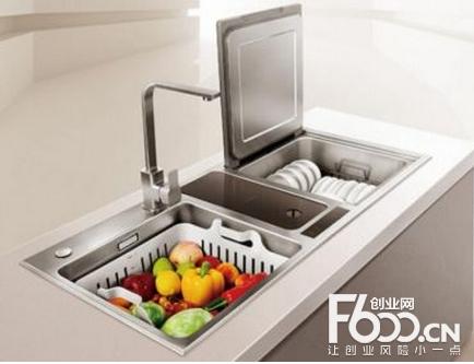 火凰洗碗机