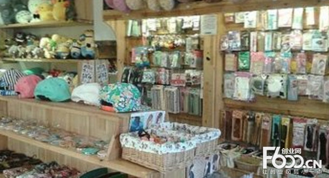 铁臂阿童木精品店