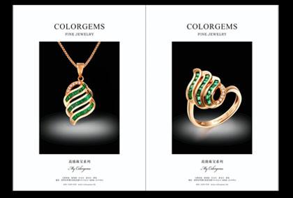 COLORGEMS彩宝