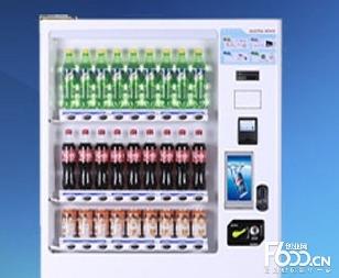 澳柯玛自动售货机图片