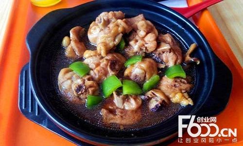 香源斋黄焖鸡加盟