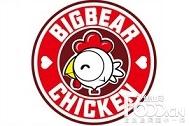 bigbear炸鸡