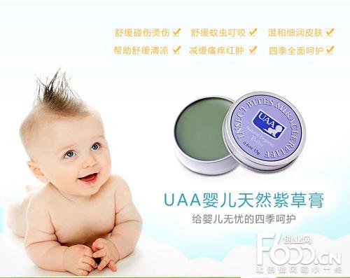 乐婴泉婴儿用品