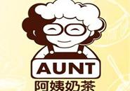 阿姨休闲饮品