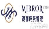 Mirror镜面皮肤管理