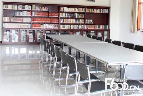 蔚蓝网上书店