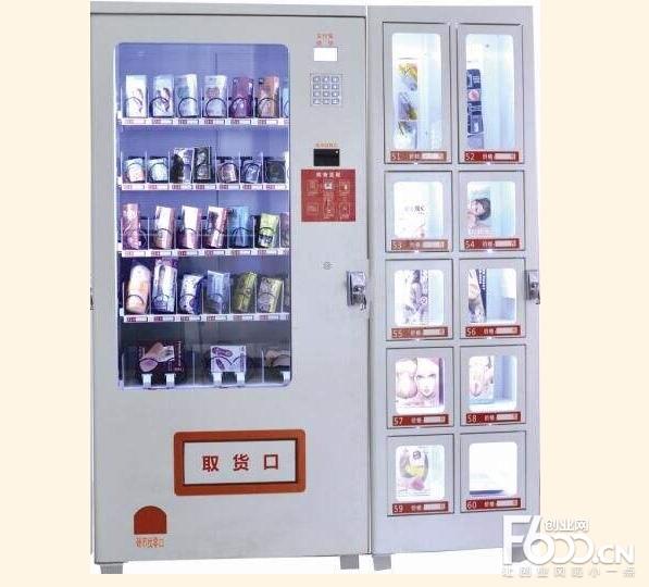 爱谷国际无人售货机