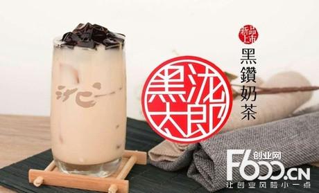 黑泷太郞奶茶