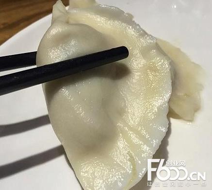 一轩饺子馆