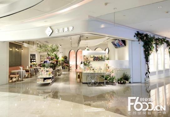 """全国超500家店的37°生活美学,以""""花""""为核心全新消费体验"""