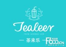 Tealeer茶来乐