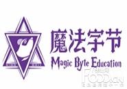 魔法字节少儿编程