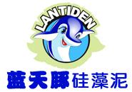蓝天豚硅藻泥