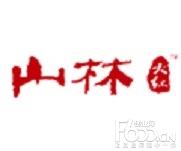 山林大红熟食