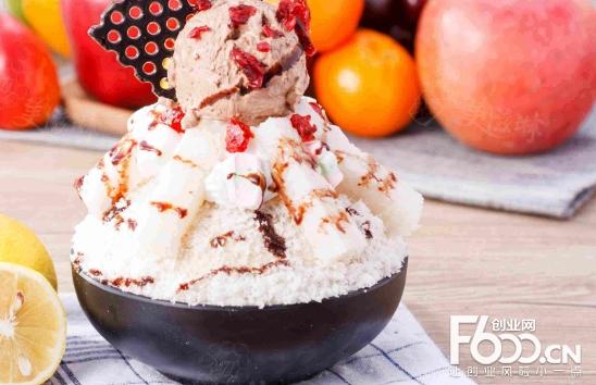 第7街冰淇淋