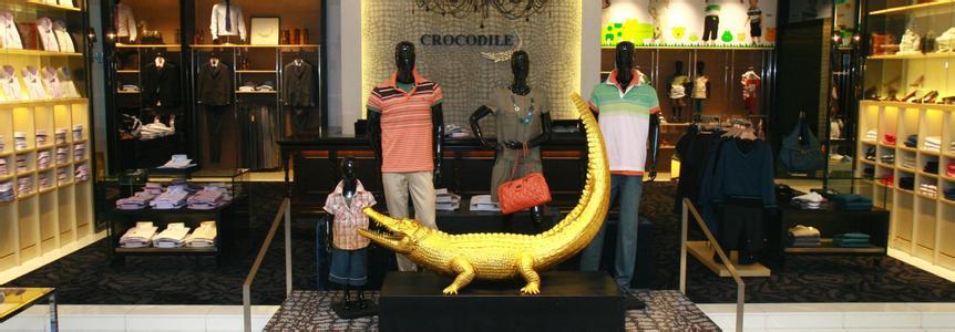 鳄鱼恤服饰