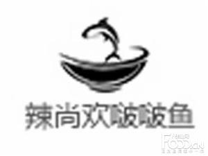 辣尚欢啵啵鱼