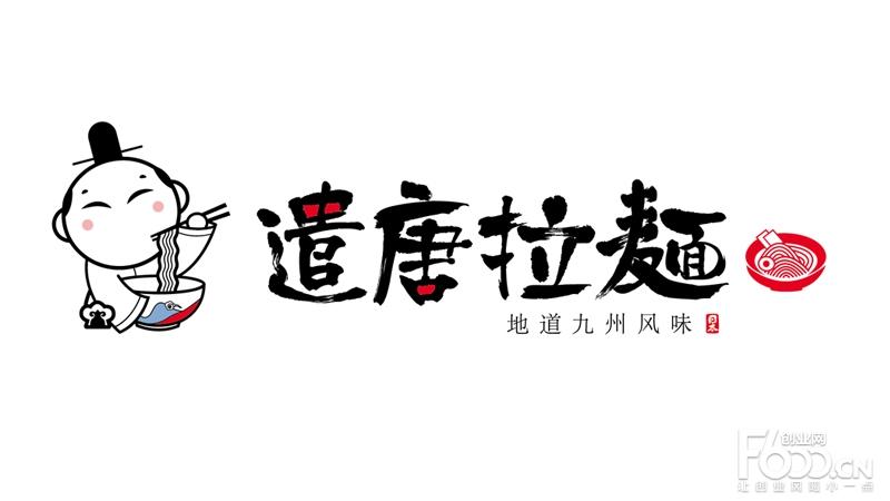 拉面logo设计图