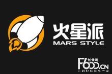 火星派机器人编程