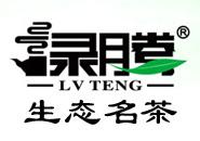 绿腾生态名茶