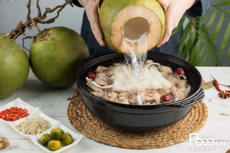 唐德四季椰子鸡