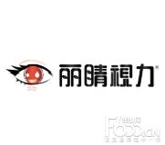 丽睛视力矫正