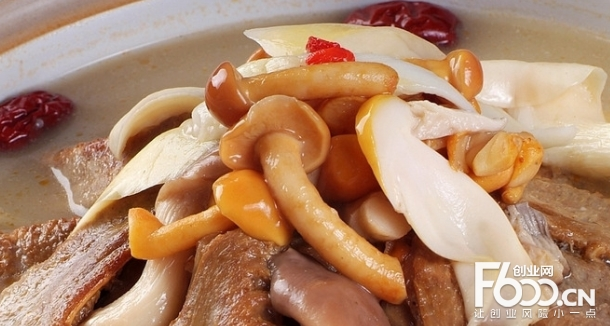 秦唐人家砂锅