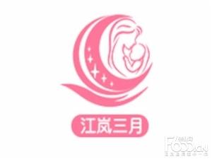 江岚三月月子中心