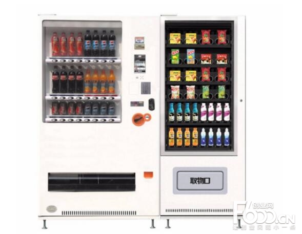 美猫国际自动售货机
