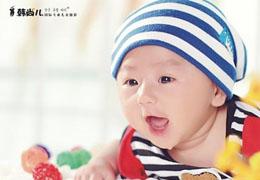 韩尚儿儿童摄影加盟电话是多少?/