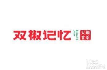双椒记忆火锅冒菜