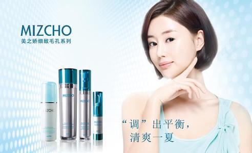美容院加盟no.5-新生活化妆品