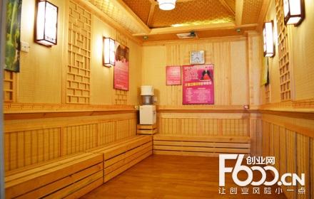 多宝星韩式汗蒸养生馆