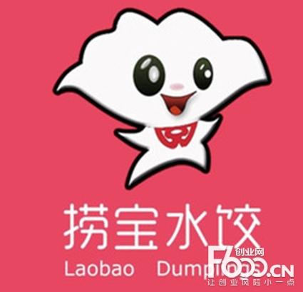 饺子矢量图keai