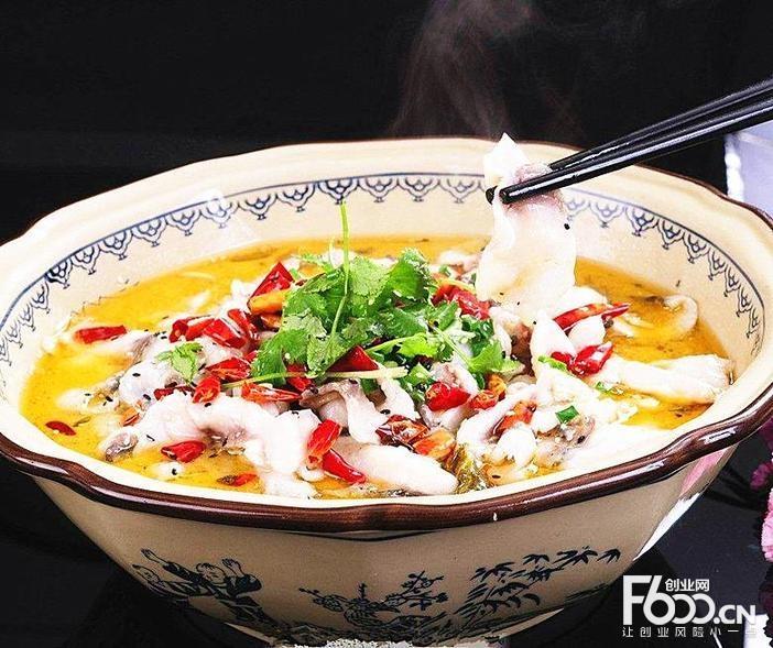 小池米酸菜鱼