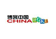 博客中国商城