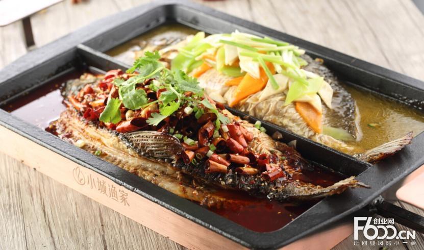 小城渔家烤鱼加盟