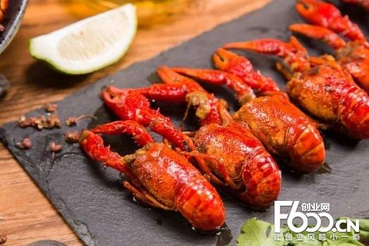 大尚龙虾图片